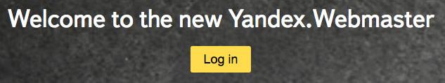 Log in to Yandex Webmaster